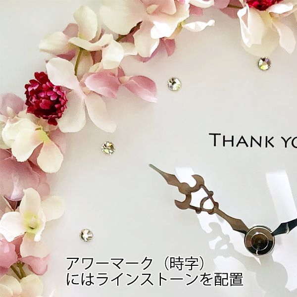 古希祝い 名入れ 花時計