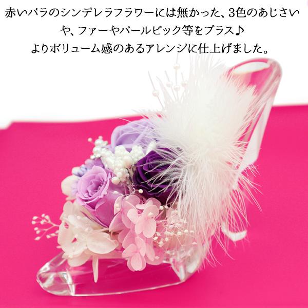 紫のバラのシンデレラ靴と古希ベアのセット