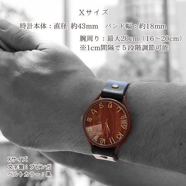 古希祝いオーダーメイド腕時計