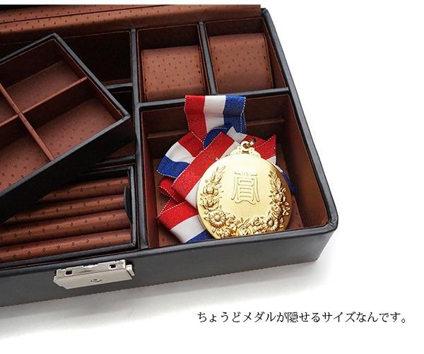 古希祝いに金メダルの贈り物